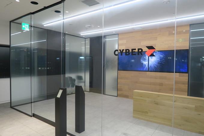 株式会社 CyberZ