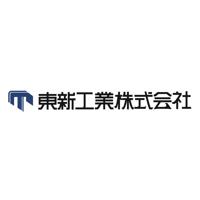 東新工業株式会社