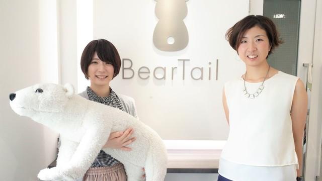株式会社 BearTail