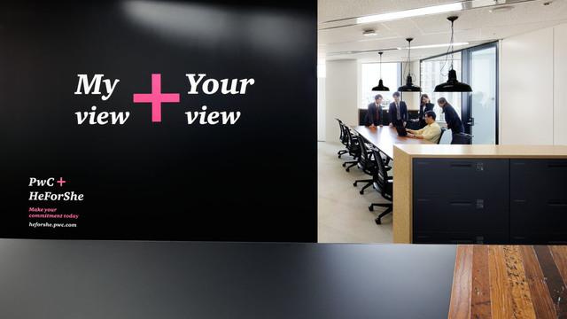 PwC Japan合同会社