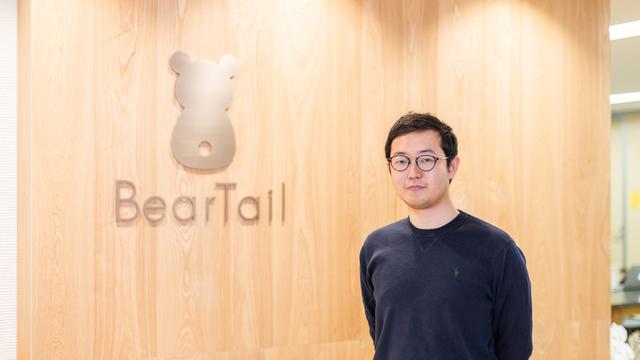 株式会社BEARTAIL