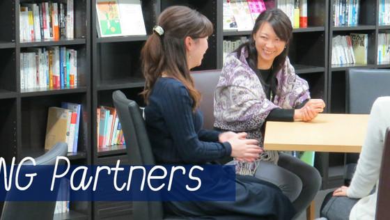 【人事・採用マネージャー候補】組織を構築して、ともにベンチャー企業を支えませんか?