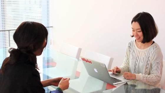 【新規事業・採用コンサルタント】東証1部上場企業「オルトプラス」のHR系新規事業の営業担当 / 採用コンサルタント