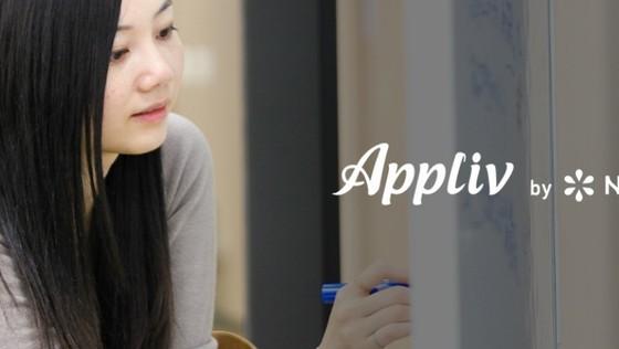 月間ユーザー数600万人!日本最大級アプリレビューサイト「Appliv」の成長を支える広告運用担当者を募集!