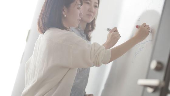 45億円調達済・Forbes JAPAN選出企業の変革期に立ち会う、攻めの【人事】◆AI×ビックデータで世界のビジネスを変える◆