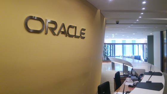 世界中の企業が活用しているオラクル製品の【ITソリューションセールス】を募集!