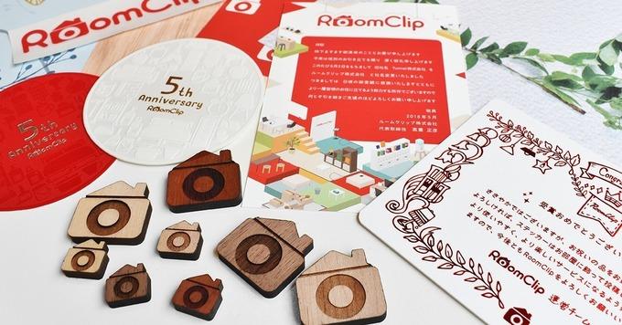 日本最大の住まいとインテリアの実例写真アプリ「RoomClip」を一緒に世の中に広めませんか!★上場準備中/服装ネイル自由★