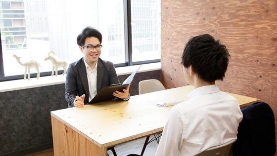 ★IT業界に転職したい人のキャリアを一緒に考えるお仕事★やりがい大★キャリアアドバイザー♪