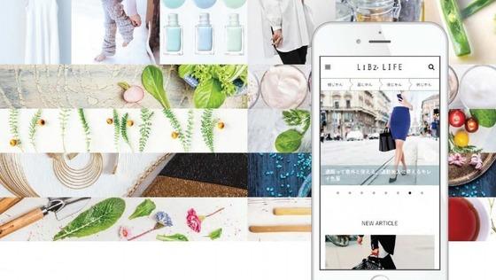 【WEBマーケティングリーダー】「生きるをもっとポジティブに」キャリア女性特化の会員制転職プラットフォームの拡大に向けた戦略立案からお任せします!