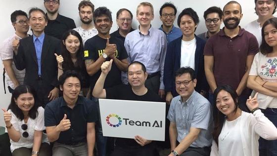 AI(人工知能ビジネス)でマッチング・コンサルタント!! AIエンジニアをクライアント企業にご紹介するお仕事です!