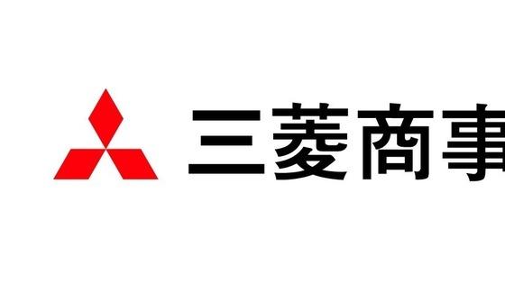 第二新卒総合職/不動産開発デベロッパー/三菱グループ/2018年4月入社