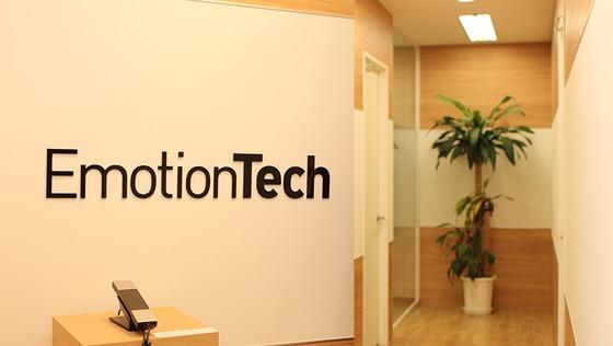 【Employee Tech】◇従業員の「感情」を可視化して組織課題を解決!新しいクラウドシステムの立ち上げを担うコンサルティング営業を大募集!【新規立ち上げ】