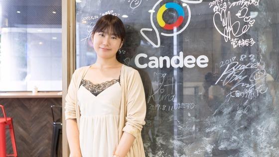 急成長するCandeeのバックオフィスを支える経理メンバー募集!