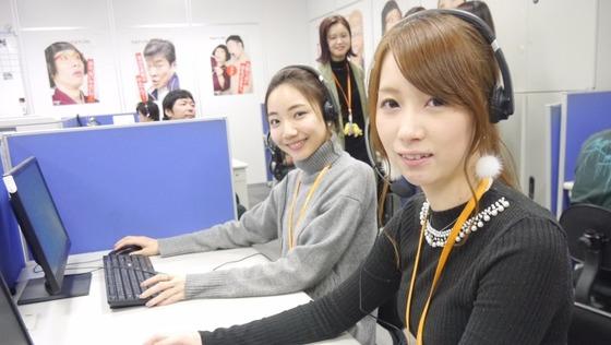 《大阪勤務》2020年の株式上場を目指し、コールセンターの新しいカタチを作る【オペレーター】※選べるコースと充実の研修制度で、あなたに合ったキャリアを築けます◇正社員・100%内勤・賞与年2回◇