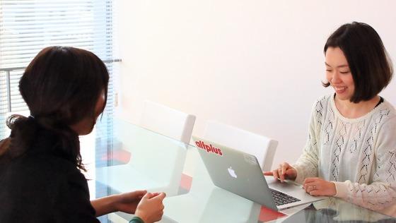 【ゲーム事業部アシスタント】東証1部上場企業「オルトプラス」ゲーム事業部