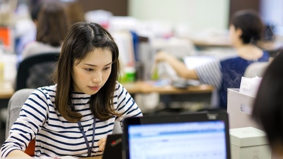【デジタルマーケティング・ITコンサルタント】IT業界経験者歓迎、8,000万超のユーザーデータを活かし、大手顧客様のデジタルマーケティング課題を解決
