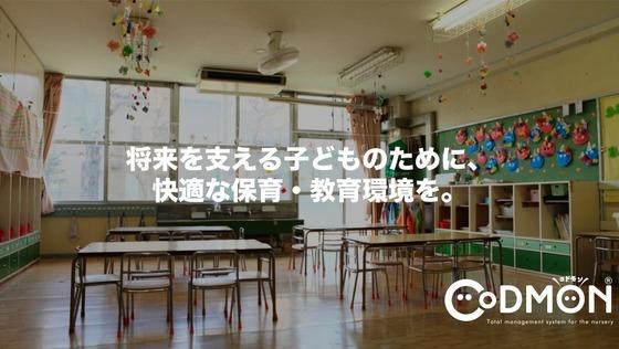 上場を目指すベンチャー企業の経理メンバー募集!!