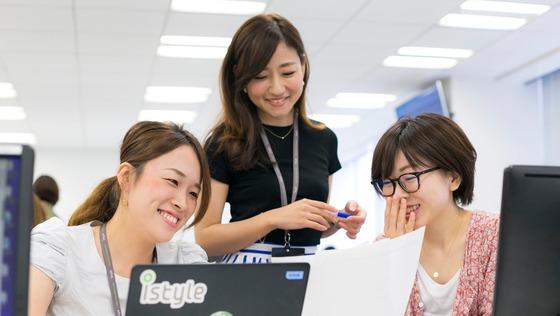 女性向け美容メディアのコンテンツディレクター募集!