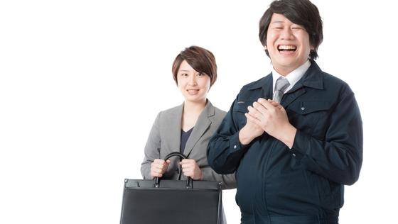 <若手歓迎!>成長事業会社でしかできないキャリアコーディネーターを経験してみませんか?