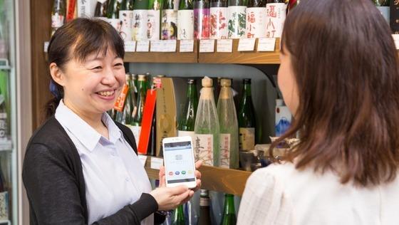 【業界シェアNo.1/スマイルコール】 日本の観光立国を支えるサービスの営業メンバーを募集します!