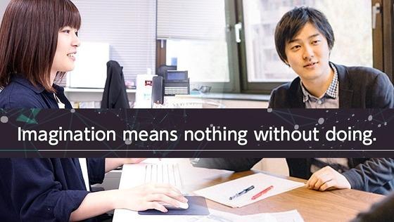 ◆【ソリューション営業職】リーテールテック領域NO.1企業で、一緒にリテールイノベーションを起こしてくれる営業ウーマンを大募集中!!◆