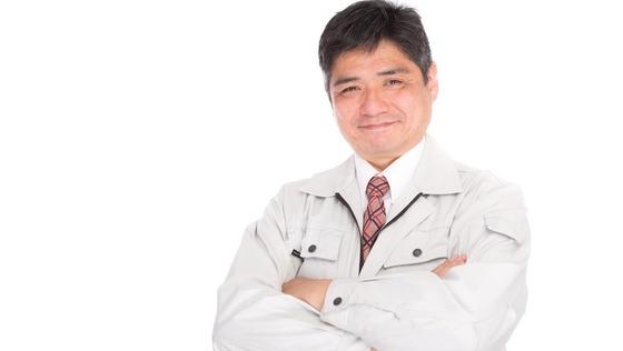 北海道内【設備施工管理】人材大募集!