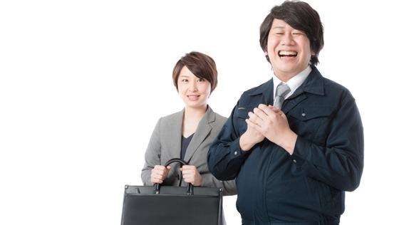 北海道内【施工管理/施工図/現場事務員】人材大募集!