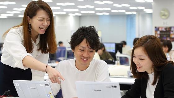 【業界トップクラス】デジタルマーケティングのパートナーとなる広告コンサルタントを大募集!