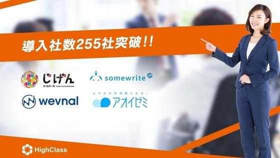 【20代限定!】Webマーケッター(広告運用)募集!
