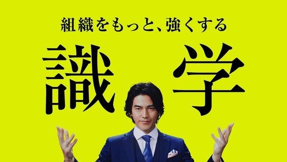 ◎これまでのマネジメントへの「本気度」を重視◎女性ならではの切り口で日本中の企業に変革をもたらしませんか?