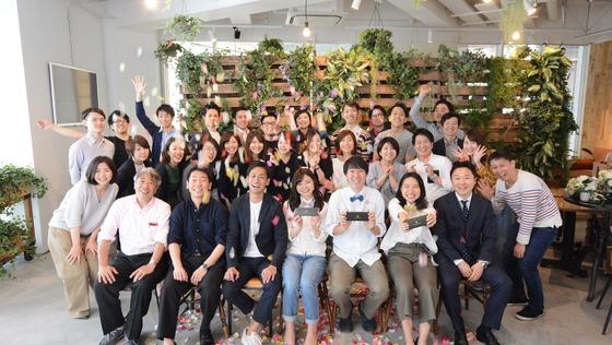 ◆ブライダル業界未経験OK/女性社員活躍中◆ 日本初!お客様満足度95%《会費婚》の営業職募集!