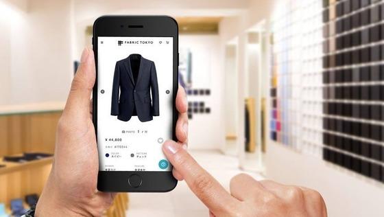 ITを駆使して新しい顧客体験を提供するアパレルスタートアップで、カスタマーサクセスを募集!