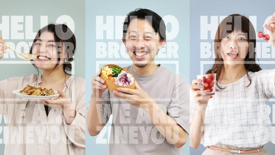 ユーザーと共に、考える・繋がる・笑うセールス募集。       飲食店×IT=?あなたにとって、いいお店ってなんですか?