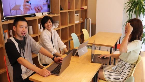 【急募】自由な働き方でデザイン案件【デザイン・コーダー】《残業ほぼなし!/フレックスタイム制》