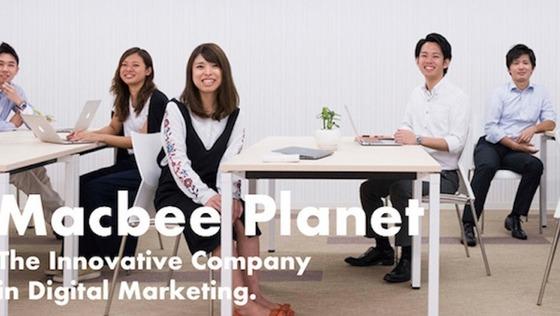 【美容系広告企画戦略!!】デジタルマーケーティングコンサルタント
