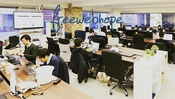 【WEBマーケティングコンサルタント】反響提案型のコンサルティング営業