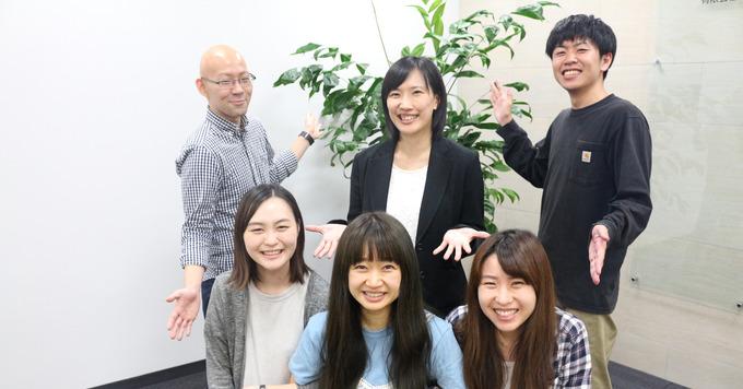 【仙台勤務】キャリアチェンジ歓迎!PRコーディネータ(広報PR支援サービス運営スタッフ)