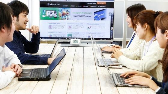 """""""営業チームをリードする""""ビジネスマネージャー募集!"""
