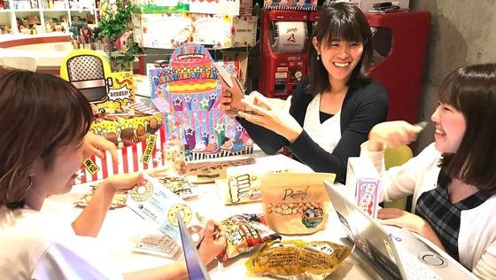 【商品プロデューサー】お菓子をメディア化!ファンをワクワクさせる商品プロデュース<お菓子総合エンターテインメント事業>に携わりませんか?