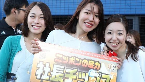 【コンサルタント】あなたの営業力を発揮するステージがあります!日本経済を支える企業や社長を発掘し、世の中に広める社長プラットフォーム<社長チップス>の拡大に携わりませんか?