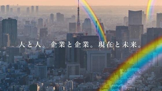 【企業を支える仕事】★財務コンサルタント★