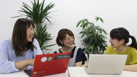 編集/コンテンツディレクター【自社開発・運営のメディアを日本中に広めませんか】