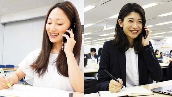 カスタマーサクセス★育休取得・復帰実績多数!