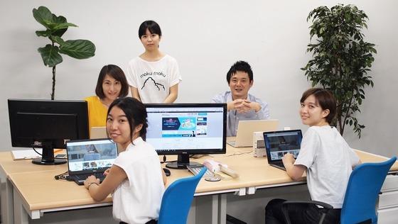 恵比寿駅徒歩2分・幹部候補も歓迎・Webサービス/アプリ開発エンジニアを募集します!!
