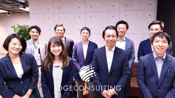 【リーダー候補】人工知能導入やデータ分析のフロント対応を行うソリューション営業