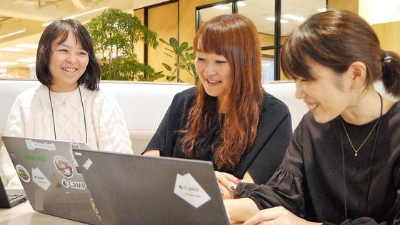 業界シェアNo.1のSaaSサービス | インサイトセールス部 インサイドセールス職