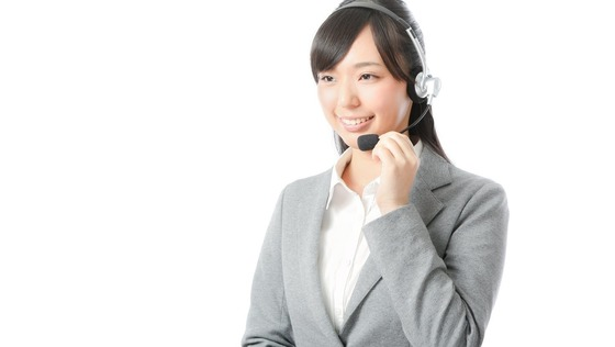 【総合職】有名コスメ・サプリメント・美容系のオフィスワーク【働きやすさを重視♪】