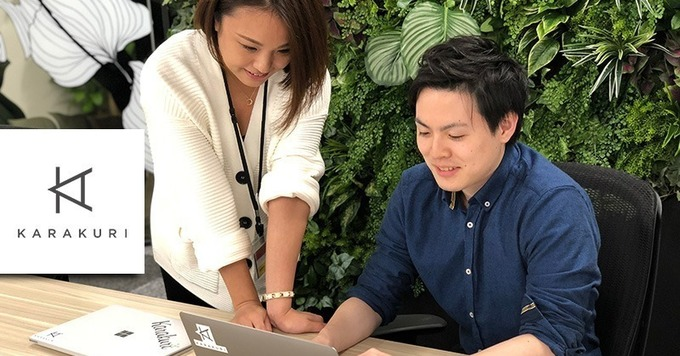 【フレックスタイム制】大手顧客多数導入!東大研究室で開発された高精度AIチャットボットSaaS「KARAKURI」のカスタマーサクセスを募集!