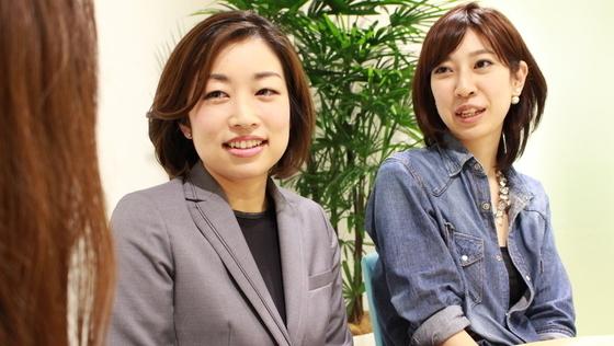 Webディレクター★
