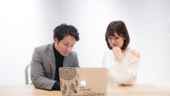 スタートアップ思考が身に付く新規立ち上げ人材事業部のキャリアアドバイザー募集